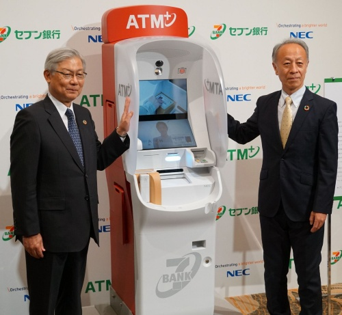 セブン銀行の舟竹泰昭社長(右)とNECの新野隆社長