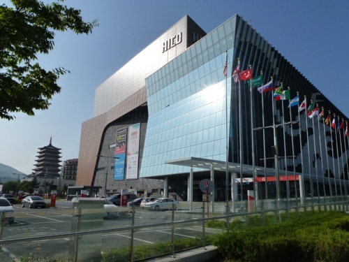 会場となった「Gyeongju Hwabaek International Convention Center(HICO)」
