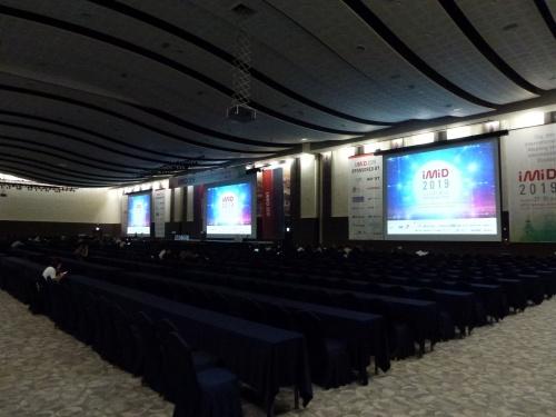 基調講演が行われたコンベンションホール。