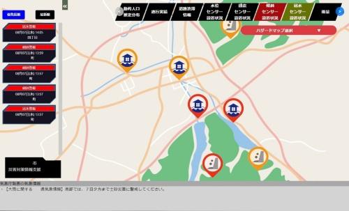 自治体向け災害対策情報提供システムの画面イメージ