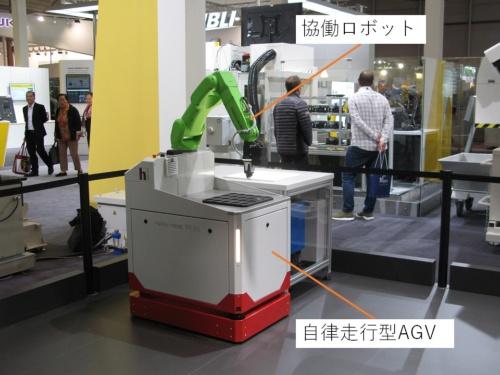 自律走行型AGVと協働ロボットを使った自動化システム