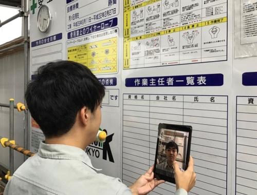 顔を撮影すると数秒で認証、入退場履歴がクラウド上に記録される