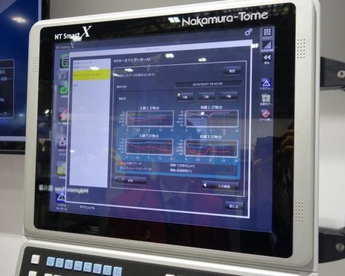 「NT サーモナビゲーター AI」の画面