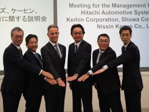 ホンダと日立製作所が傘下の部品メーカー4社統合を発表