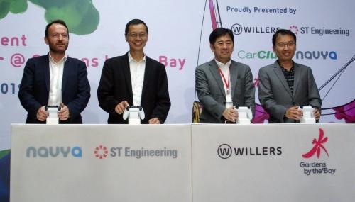左からNAVYAのHermite氏、STELのLong氏、WILLERの村瀬氏、Gardens by the Bay CEOのFelix Loh氏(撮影:日経 xTECH)