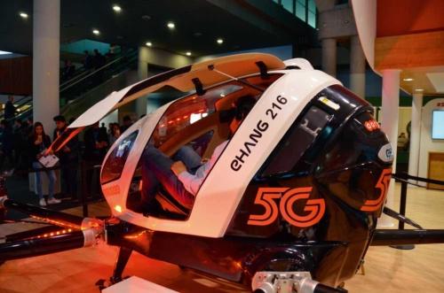 EHangが2019年の「MWC」に出展したeVTOL機「EHang 216」