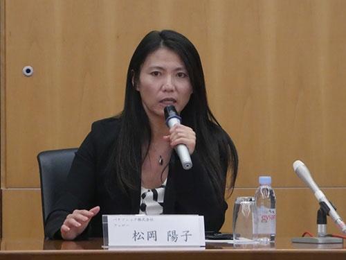 パナソニック フェロー兼Panasonic β CEOに就任した松岡陽子氏