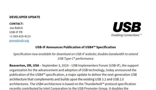 USB4に関するUSB-IFのプレスリリースをキャプチャーしたもの