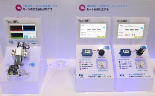 左端が産業用3軸加速度センサー「IIS3DWB」、右2つがIoTセンサーモジュール「SensorTile.box」。日経 xTECHが撮影