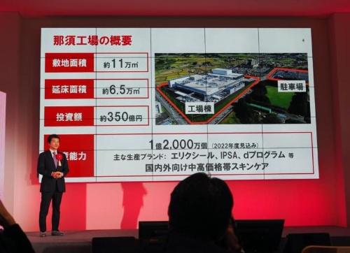 那須工場の概要について説明する資生堂常務チーフサプライネットワークオフィサーの直川紀夫氏。(写真:日経 xTECH)