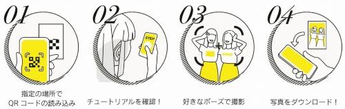 AIR FINDERの利用手順