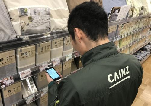 モバイル端末で商品の場所を検索する