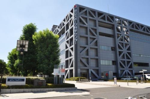 東京都北区西が丘にある国立スポーツ科学センター