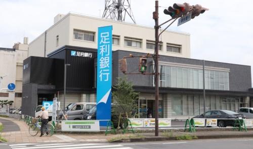 群馬県桐生市内にある足利銀行の店舗