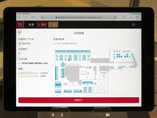 スタッフの業務用端末の画面では、注文した搭乗客の詳細な位置を確認できる。マップ上の赤い点が搭乗客の現在位置