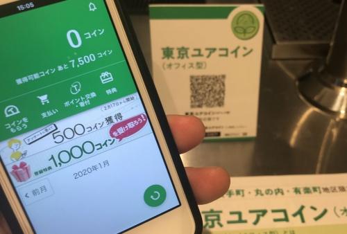 有楽町の複合型店舗「micro FOOD & IDEA MARKET」などで東京ユアコインを使える