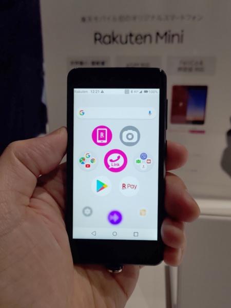 楽天モバイルが2020年1月23日に発売した、非接触型ICチップ搭載で世界最小・最軽量をうたうオリジナル端末「Rakuten Mini」