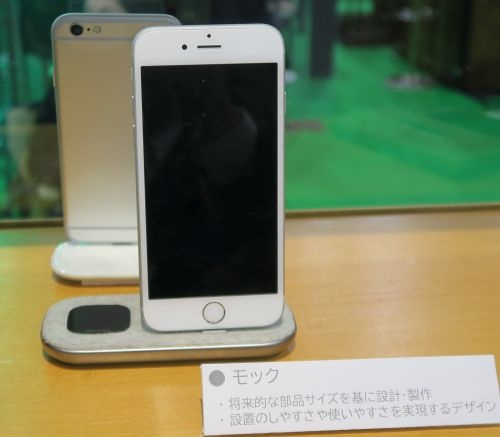 スマートフォンのWi-Charge版充電台のイメージ