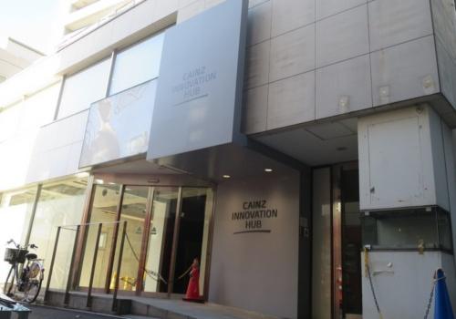 東京・表参道に設けたデジタル戦略拠点「CAINZ INNOVATION HUB」