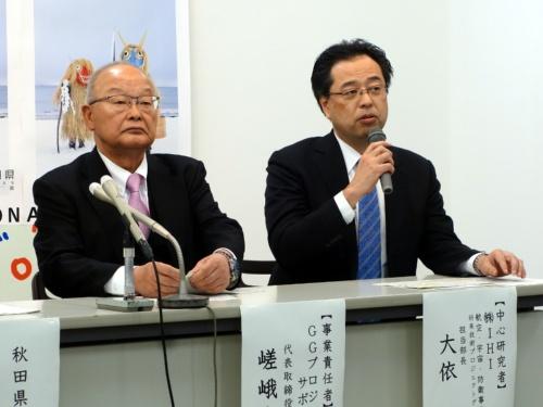 GGプロジェクトサポート代表取締役社長の嵯峨宏英氏(写真左)と、IHI航空・宇宙・防衛事業領域技術開発センターエンジン技術部将来技術プロジェクトグループ担当部長の大依仁氏(写真右)