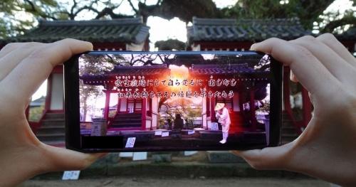 香川県善通寺でのサービス実証のイメージ