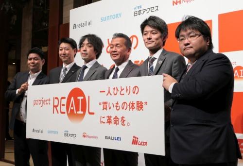 プロジェクトの開始を発表した、トライアルホールディングス子会社Retail AIの永田洋幸社長(左端)と参加企業5社の代表者