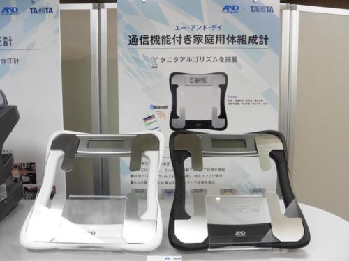 エー・アンド・デイが製造販売するタニタのアルゴリズムを搭載した体組成計