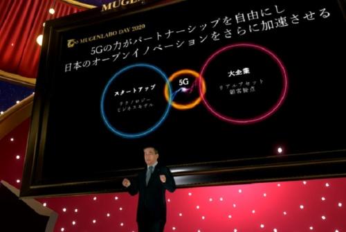 「リアルアバター」を使って講演するKDDIの高橋誠社長