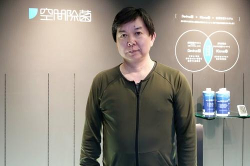 空間除菌代表取締役の森久康彦氏
