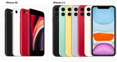 図1 iPhone 8の外観と11のプロセッサーを持つSE