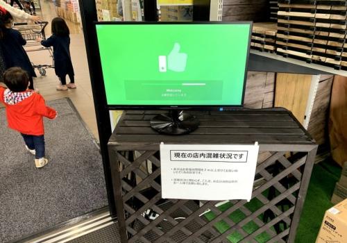 カインズ浦和美園店の入り口に設置したモニター