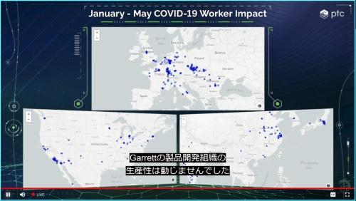 図2 ギャレットモーション社によるOnshapeの稼働状況を示す画面