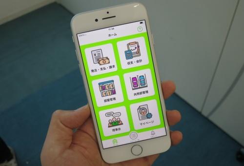 KURASELのアプリの利用画面