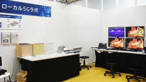 NEC玉川事業場「ローカル5Gラボ」