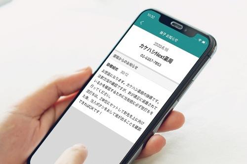 「Pocket Musubi」の利用イメージ