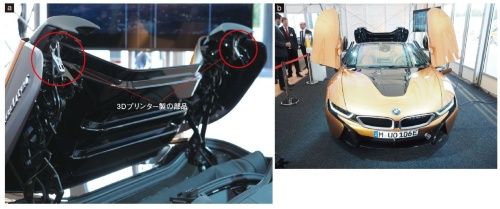 3Dプリンター製部品を採用した「BMW i8 Roadster」