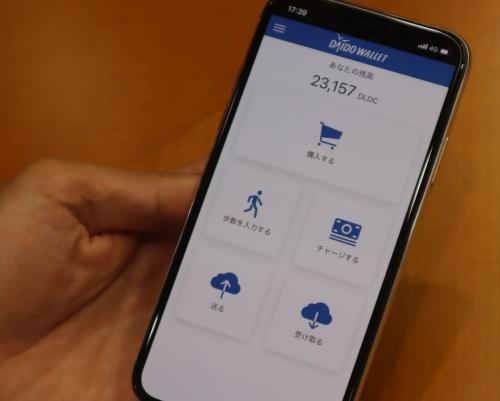 スマートフォンで動作するウォレットアプリ「DAIDO WALLET」
