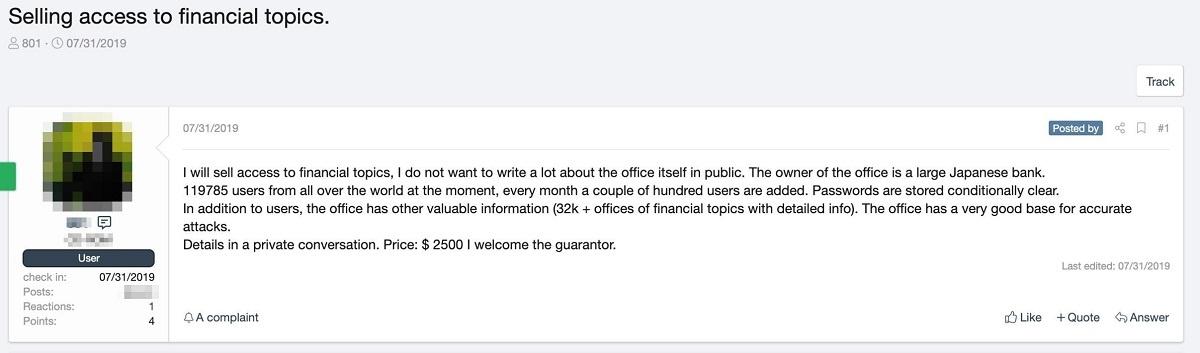 日本の金融機関のネットワークアクセス権の販売をうたう事例。ロシア語で書かれた闇市場のフォーラムの内容を英語に翻訳した