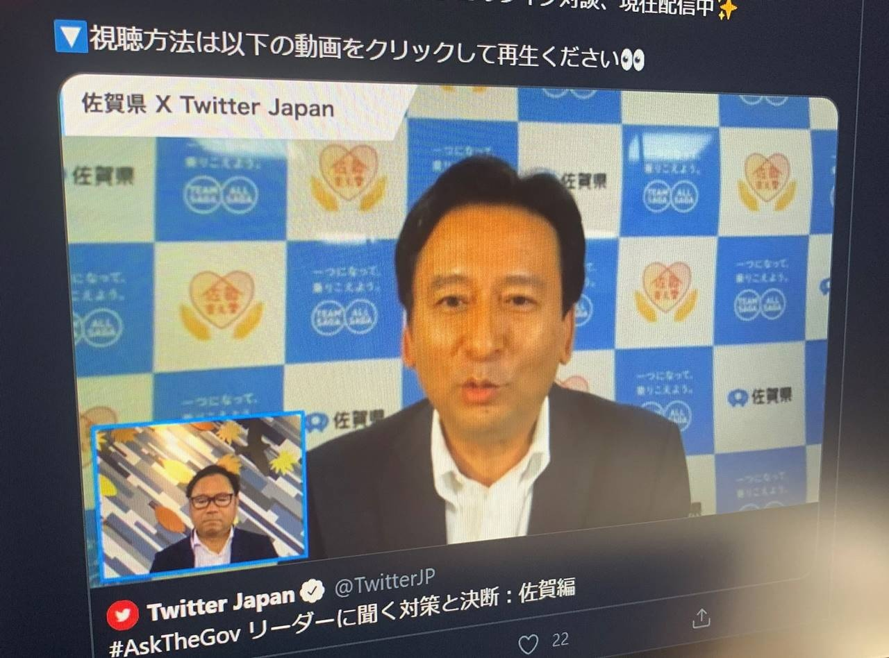 山口知事(中央)と笹本社長(左下)は約30分間、新型コロナ対策や観光に関する施策について意見を交わした