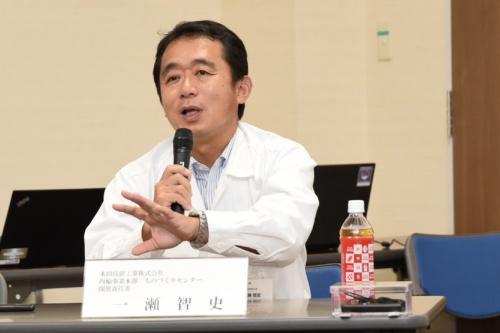 図2 Honda eで開発責任者を務めた一瀬智史氏