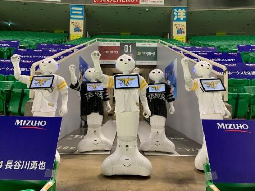 4脚ロボット「Spot」、人型ロボット「Pepper」