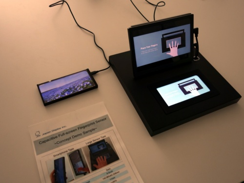 JDIが開発した新しい静電容量式指紋センサーのデモ機