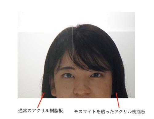 三菱ケミカルのショールーム「KAITEKI SQUARE」の受付