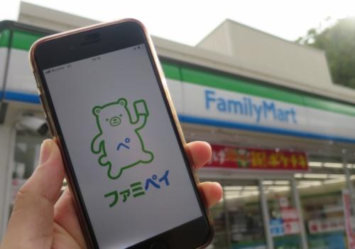 ファミリーマートと伊藤忠商事、NTTドコモ、サイバーエージェントの4社はファミマの購買データなどを活用するデジタル広告の新会社を設立する