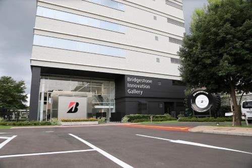 図2 東京都小平市に設立する「Bridgestone Innovation Park」