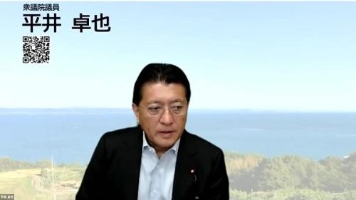 モバイルヘルスシンポジウム2020で講演する平井卓也衆院議員