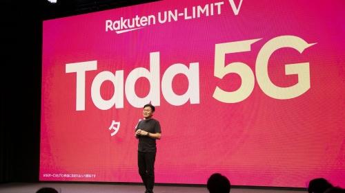 5G対応の新料金プラン「Rakuten UN-LIMIT V」を発表する楽天モバイルの三木谷浩史会長兼CEO