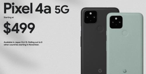 「Pixel 4a (5G)」