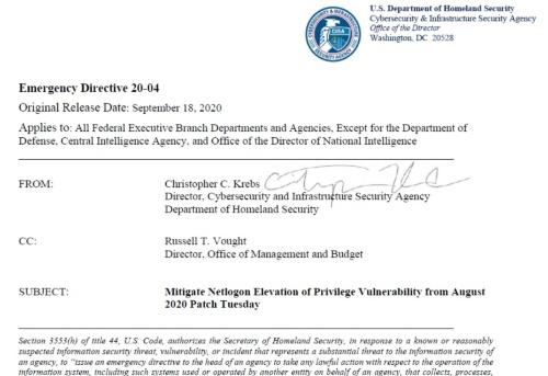 Emergency Directive(緊急指令)20-04
