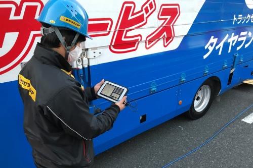 図1 住友ゴム工業の自動運転「レベル4」対応のタイヤ遠隔監視システム